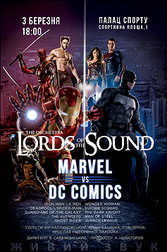 "Lords of the Sound  ""MARVEL vs. DC Comics"""
