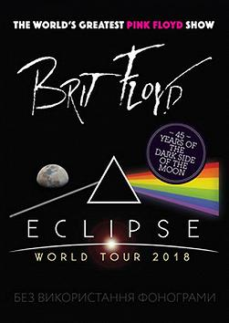 BRIT FLOYD. Eclipse World Tour 2018