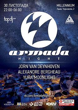 Armada Night Львів