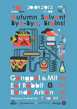 ГОГОЛЬFEST 2013. «Autumn Solvent 3 Bye-Bye, Brains!»