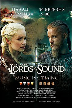 Lords of the Sound «Music is Coming»