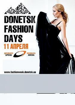 3-й Donetsk Fashion Days